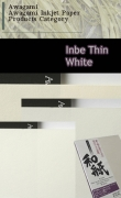 ainbethinwhite